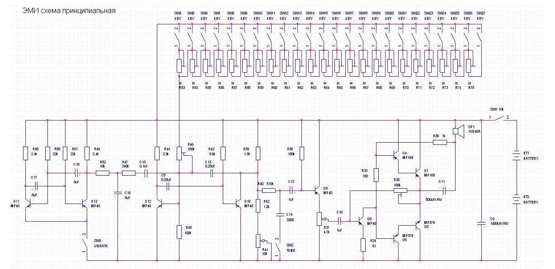 Клавиатура схема электрическая принципиальная схема